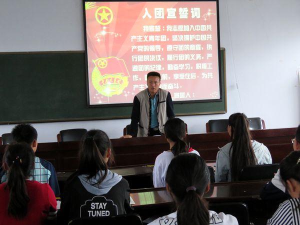 [卢店]庄严成为承诺社上册接班人_学校时讯_dfedu英语主义年级初中二图片