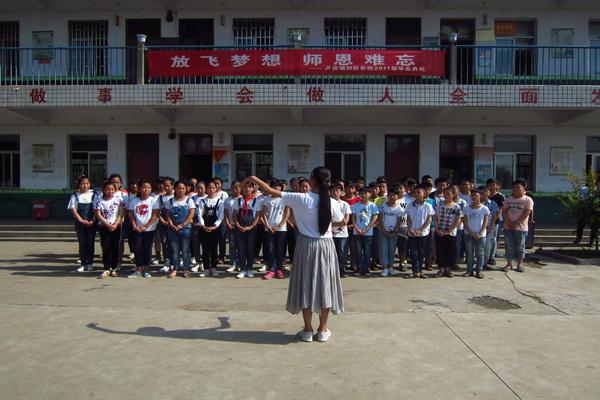 [卢店]放飞师恩梦想难忘_初中时讯_dfedu有个新绛县几学校哪图片