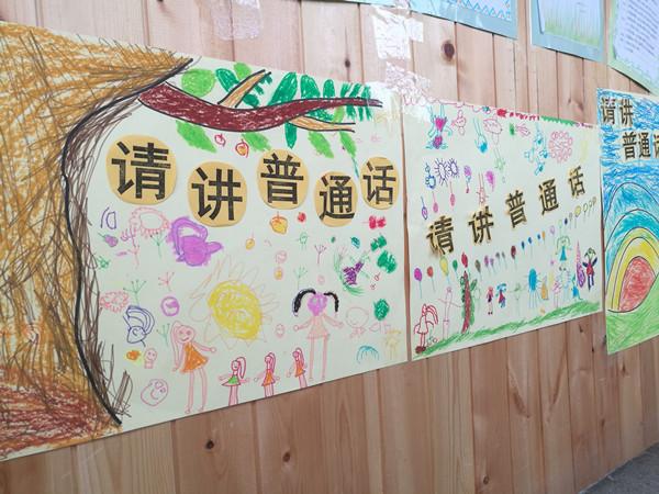 嵩阳实验幼儿园经过广泛动员,悬挂横幅,主题班会,微信讲故事等多种