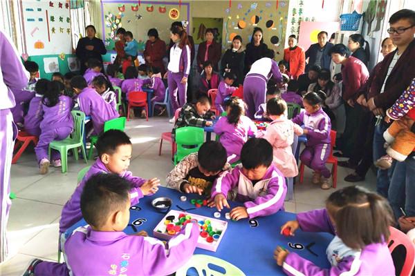 [石道]智慧星幼儿园家长观摩半日开放活动