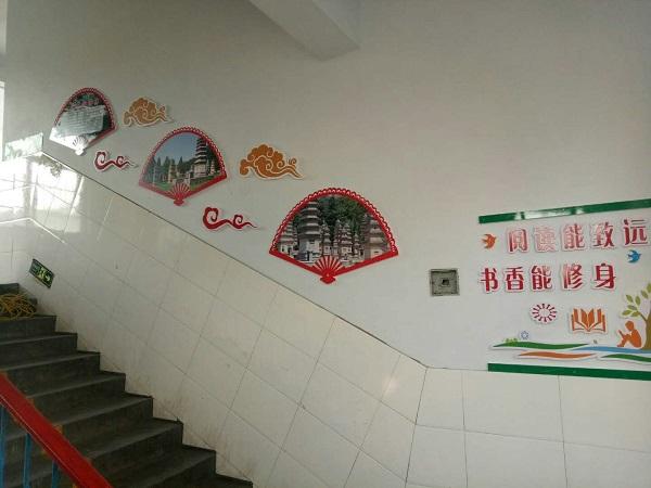 小学教室外墙展板布置