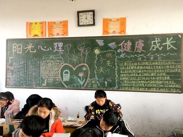 [卢店]洒满情绪阳光让心走出学校_世界时讯_dfedu初中压力图片