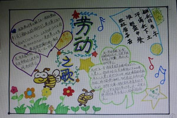 """近日,石道乡第三小学开展了""""三爱三节从我做起""""主题宣传教育活动."""