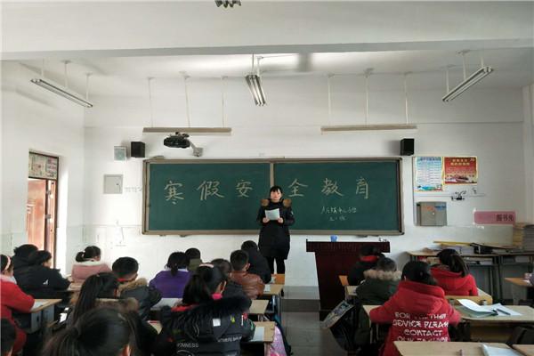 卢店镇中心小学全力做好寒假学生安全工作