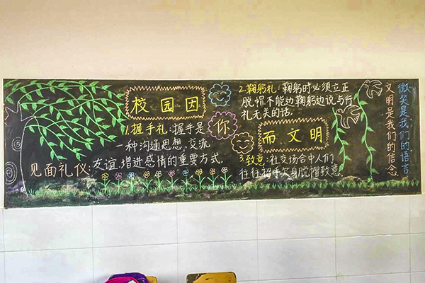 6月8日上午,东华镇中心小学一年级在教室开展《文明校园,伴我成长》的