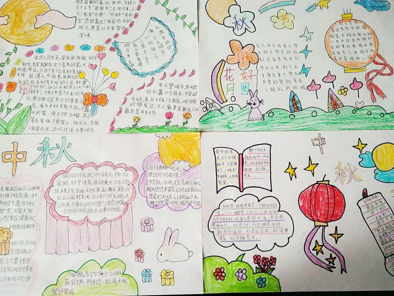 最后学校组织高年级学生绘制了手抄报,进一步渲染了节日氛围,让爱国