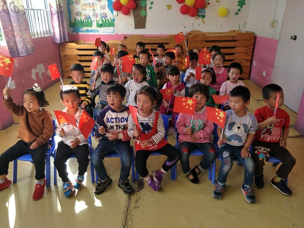 [送表]实验幼儿园开展国庆节主题教育活动