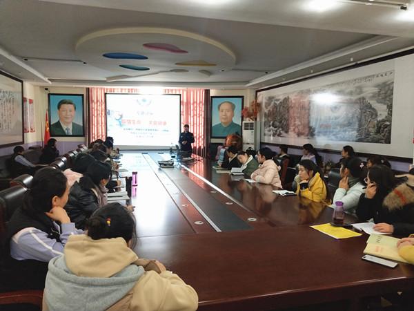 30分,少林办第一幼儿园邀请了中国健康教育中心刘小靖老师,为全体教图片