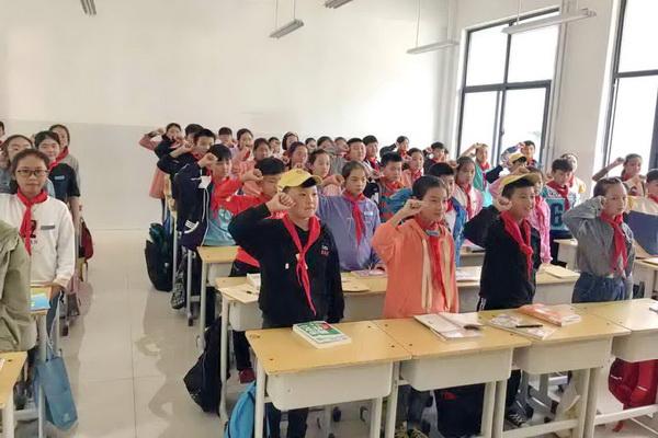我家的家规 队会_[中岳]学校是我家,我做主人翁_学校时讯_dfedu