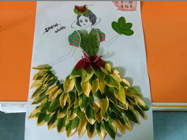 """[嵩阳办]青苹果幼儿园幼儿树叶贴画——与""""秋叶""""共舞图片"""